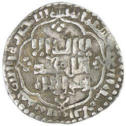 ABBASID: al-Musta'sim, 1242-1258, AR 1/2 dirham (1.46g), Madinat al-Salam, AH640