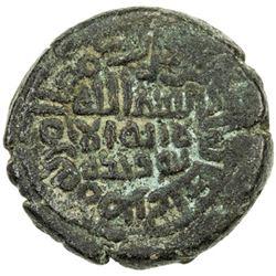 ABBASID: 'Abd al-Malik b. Yazid, governor, 751-758, AE fals (8.06g), Misr, AH133