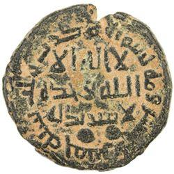 ABBASID: AE fals (5.07g), Halab, AH135