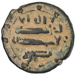 ABBASID: Muhammad b. 'Isa, fl. 814, AE fals (2.09g), Sur, AH199