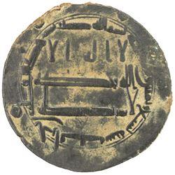 ABBASID: AE fals (5.70g), al-Rafiqa, AH189