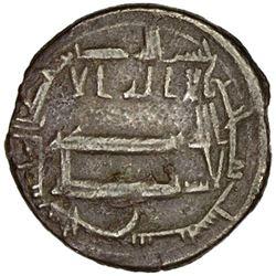 ABBASID: AE fals (2.29g), Balkh, AH206