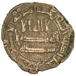 ABBASID: Isma'il b. 'Ali, AE fals (2.92g), Istakhr, AH143