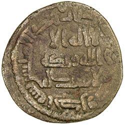 ABBASID: AE fals (2.41g), Kurat al-Mahdiya min Fars, AH161