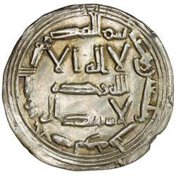 UMAYYAD OF SPAIN: Hisham I, 788-796, AR dirham, al-Andalus, AH173