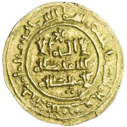 UMAYYAD OF SPAIN: Hisham II, 2nd reign, 1010-1013, AV dinar (3.71g)