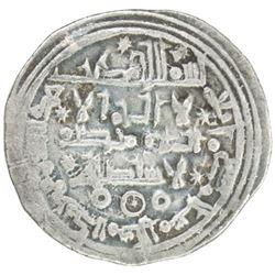 HAMMUDID OF MALAGA: al-Nasir 'Ali, 1009-1018, AR dirham (3.59g), Sabta (Ceuta), AH407