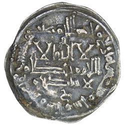 HAMMUDID OF MALAGA: al-Mu'tali Yahya, 1021-1035, AR dirham (2.30g), Sabta (Ceuta), AH416