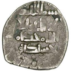 ZIRID OF GRANADA: Badis b. Habbus, 1038-1073, AR dirham (3.92g), NM, ND