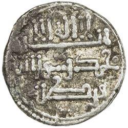 CORDOBA: Hamdin b. Muhammad, 1145-1146, AR qirat (0.95g), Qurtuba (Cordoba)