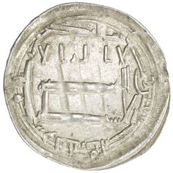 IDRISID: Idris I, 789-791, AR dirham (1.84g), Walila, AH174