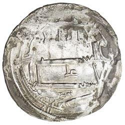 IDRISID: Idris II, 791-828, AR dirham (2.08g), Marira, AH205