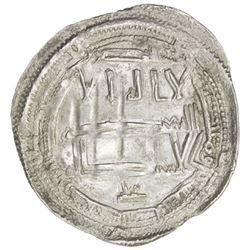 IDRISID: Muhammad b. Idris, 828-836, AR dirham (1.90g), Watit, AH220