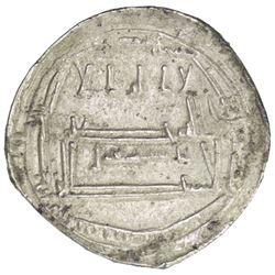 AGHLABID: Ibrahim I, 800-811, AR dirham (2.79g), Ifriqiya, AH196