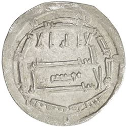 AGHLABID: Ziyadat Allah I, 816-837, AR dirham (2.73g), Ifriqiya, AH203