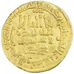 AGHLABID: Ahmad, 856-863, AV dinar (4.23g), NM, AH247