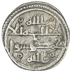 ALMORAVID: Ishaq b. 'Ali, 1145-1146, AR qirat (0.96g), NM, ND