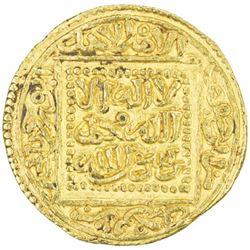HAFSID: Abu Zakariya' Yahya I, 1230-1249, AV 1/4 dinar (1.19g), NM, ND
