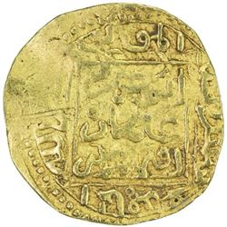 HAFSID: Abu 'Amr 'Uthman, 1435-1488, AV 1/2 dinar (2.35g), NM, ND