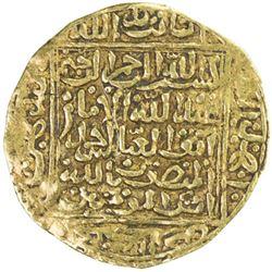 SA'DIAN SHARIFS: Abu'l-'Abbas Ahmad, 1578-1603, AV dinar (3.95g), al-Kitawa, DM