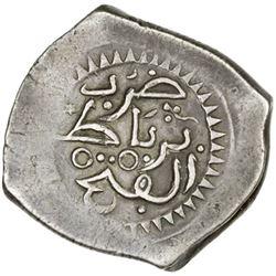 ALAWI SHARIF: Muhammad III, 1757-1790, AR 10 dirhams (28.33g), Rabat al-Fath, AH1188