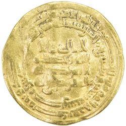 TULUNID: Ahmad b. Tulun, 868-884, AV dinar (4.15g), Misr, AH267