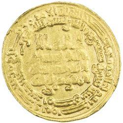 TULUNID: Khumarawayh, 884-896, AV dinar (4.08g), Misr, AH272