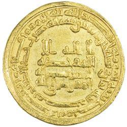 TULUNID: Khumarawayh, 884-896, AV dinar (3.93g), Misr, AH278