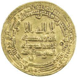 TULUNID: Khumarawayh, 884-896, AV dinar (4.07g), Misr, AH277