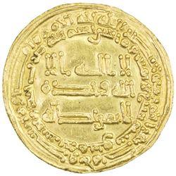 TULUNID: Harun, 896-905, AV dinar (4.16g), Dimashq, AH287