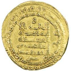 IKHSHIDID: Abu'l-Qasim, 946-961, AV dinar (3.75g), Filastin, AH337