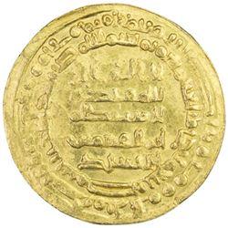 IKHSHIDID: Abu'l-Qasim, 946-961, AV dinar (4.08g), Misr, AH341