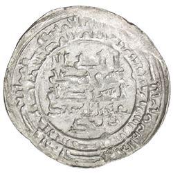 IKHSHIDID: 'Ali b. al-Ikhshid, 961-966, AR dirham (2.25g), Filastin, AH353
