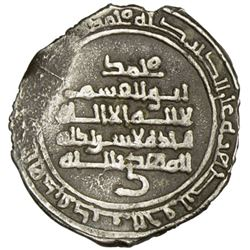 FATIMID: al-Qa'im, 934-946, AR 1/2 dirham (1.43g) (al-Mahdiya), AH33x