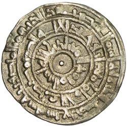 FATIMID: al-Mu'izz, 953-975, AR 1/2 dirham (1.48g), al-Mansuriya, AH357