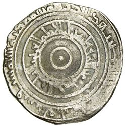 FATIMID: al-'Aziz, 975-996, AR 1/2 dirham (1.43g), al-Mahdiya, AH366