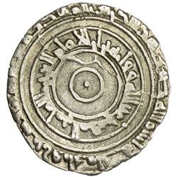 FATIMID: al-'Aziz, 975-996, AR 1/2 dirham (1.38g), al-Mahdiya, AH368
