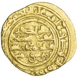 FATIMID: al-Hakim, 996-1021, AV 1/4 dinar (1.03g), Siqilliya, AH391