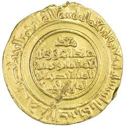 FATIMID: al-Mustansir, 1036-1094, AV dinar (4.23g), Tarabulus, AH440