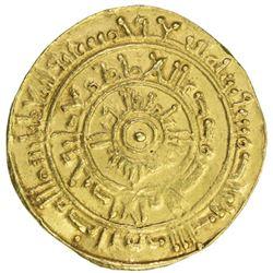 FATIMID: al-Mustansir, 1036-1094, AV dinar (4.03g), Dimashq, AH454