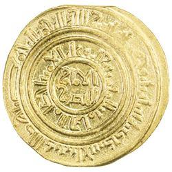 FATIMID: al-Amir al-Mansur, 1101-1130, AV dinar (4.08g), al-Iskandariya, AH503