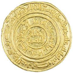 FATIMID: al-Amir al-Mansur, 1101-1130, AV dinar (4.16g), Misr, AH512