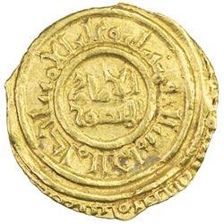 FATIMID: al-Amir al-Mansur, 1101-1130, AV 1/4 dinar (0.84g), Misr, AH512