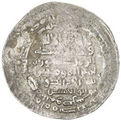 HAMDANID: Nasir al-Dawla & Sayf al-Dawla, 942-967, AR dirham (3.42g), al-Mawsil, AH332