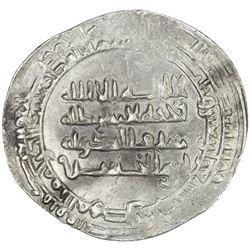 HAMDANID: Nasir al-Dawla & Sayf al-Dawla, 942-967, AR dirham (2.98g), al-Mawsil, AH349
