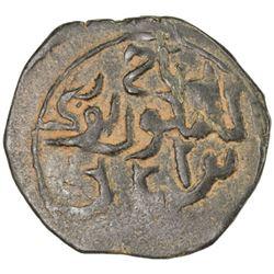 BURID: Taj al-Muluk Buri, 1128-1132, AE qirtas (6.47g), NM, ND