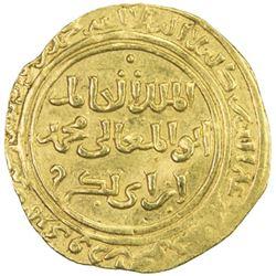 AYYUBID: al-Kamil Muhammad I, 1218-1238, AV dinar (2.92g), al-Qahira, AH624