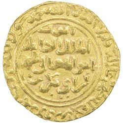 AYYUBID: al-Kamil Muhammad I, 1218-1238, AV dinar (5.55g), al-Qahira, AH635