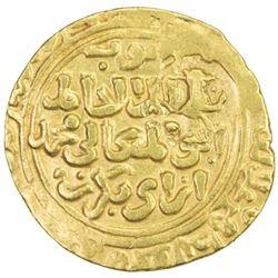 AYYUBID: al-Kamil Muhammad I, 1218-1238, AV dinar (5.03g), MM, DM