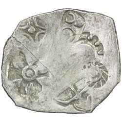 MAGADHA: AR karshapana (3.03g), ca. 500-430 BC